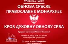 Најава трибине у Чачку: Обнова србске православне монархије кроз духовну обнову Срба