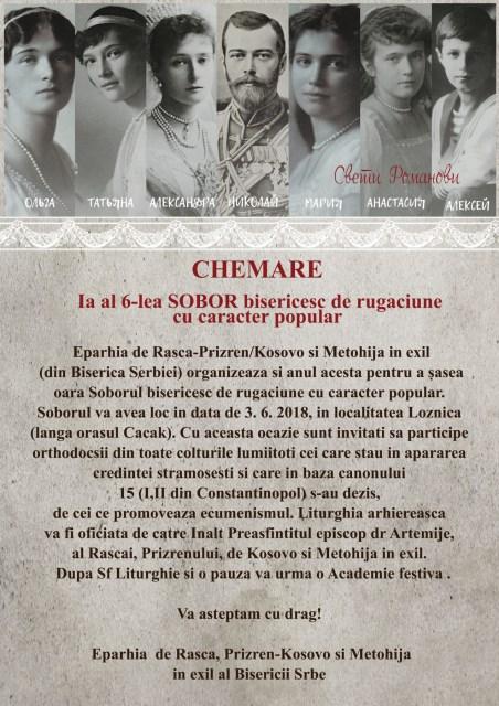 Poziv-na-rumunskom