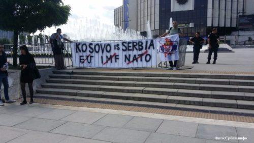 kosovo-je-srbija-sofija-foto-srbin.info7_-700x394