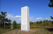 Натпис погинулим ратницима с каменог стуба на Косову (деспот Стефан 6897.)