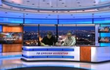 """Грешни Милоје: """"Српски патријарх и епископи су вукови у јагњећој кожи"""""""