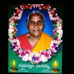 My grand mother Smt. Suramma