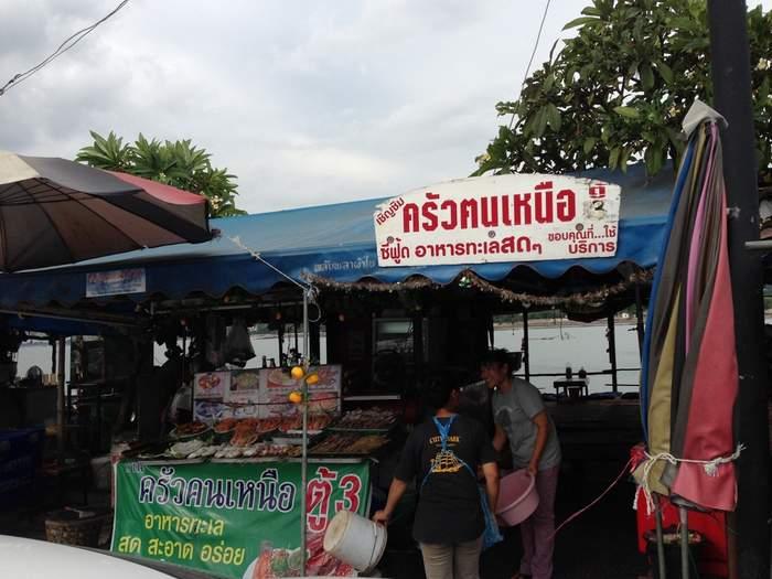 kho loy seafood