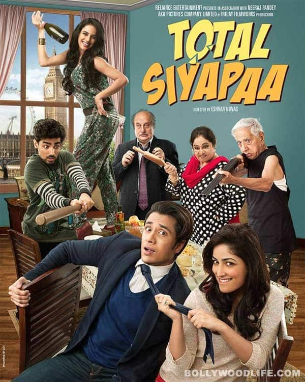 Total Siyappa-Trailer review