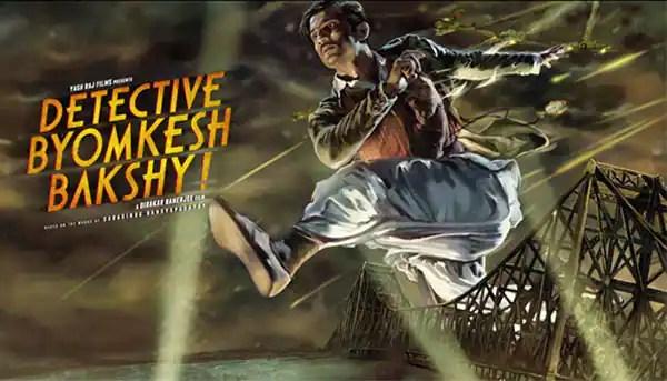 Detective-Byomakesh-Bakshi