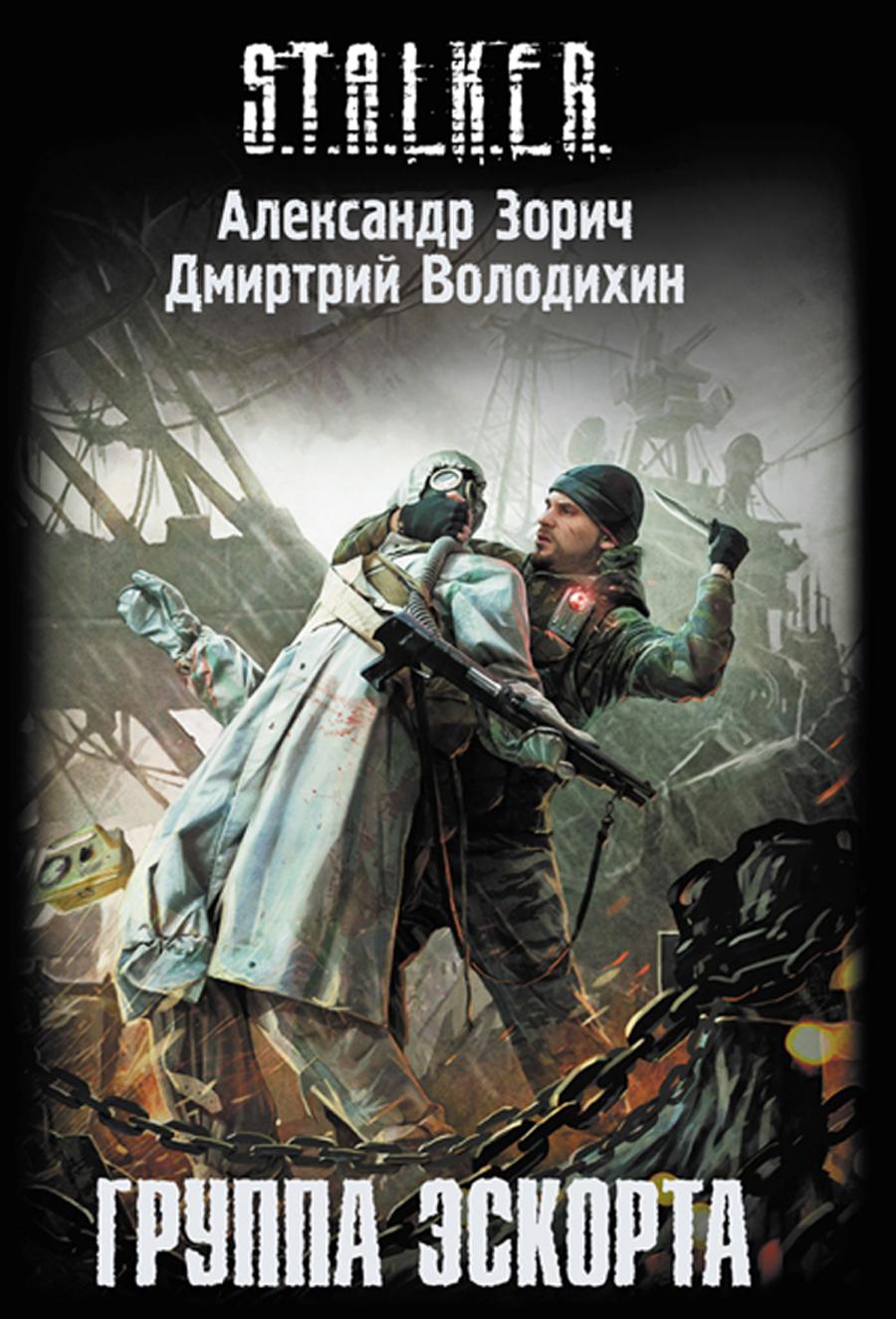 Книги алексей сергеевич колентьев скачать бесплатно