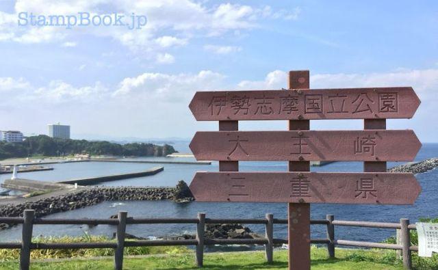 park-sakiyama-06