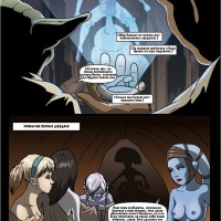 A Geonosian Incubation  - Aayla Secura with her Girlfriends in fat fucky-fucky distress