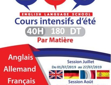 ELS(English Language School):cours intensif d'été d'Anglais ou de Français .