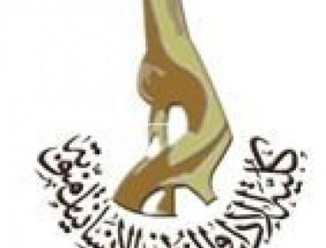 أستاذ عربية 26718253