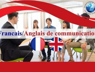 Formation anglais /FRANÇAIS de communication