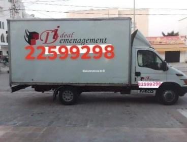 Service déménagement tout la Tunisie 22599298