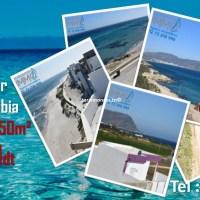 Lotissement vue sur mer à Dar Allouche Kélibia