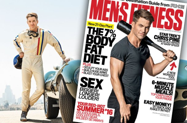 mens-fitness-chris-pine-cover-cover-tease-star