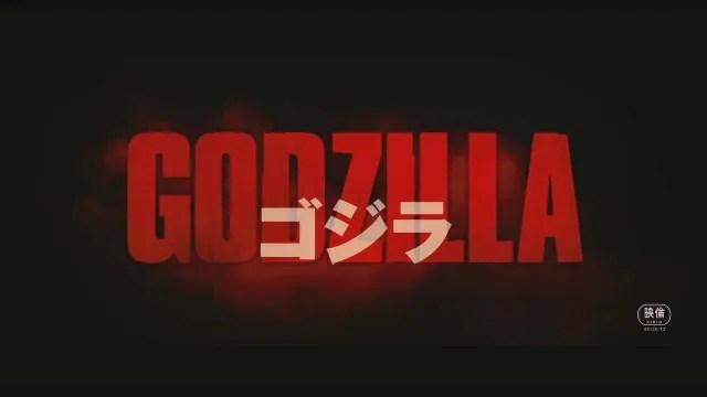 Godzilla2014_00