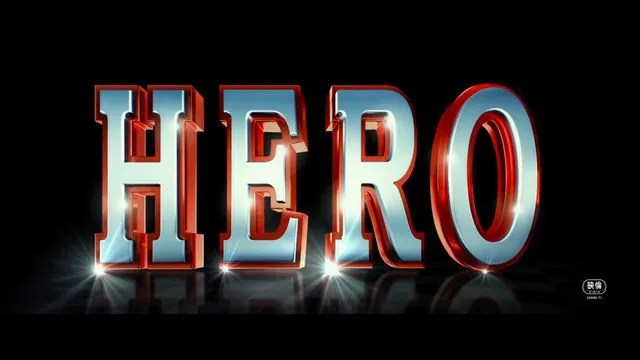 hero-movie_00