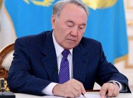Назарбаев подписал указ о Годе молодежи