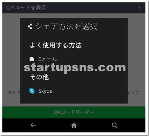 Screenshot_2015-09-05