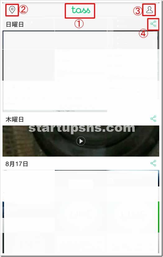 Screenshot_2015-09-06
