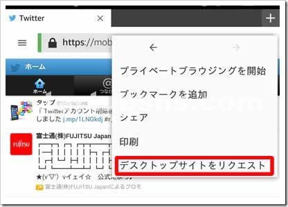 Screenshot_2015-10-14-21-14-31