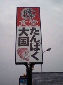 カラダが変われば世界が変わる@湘南-110523_1420~0001.jpg