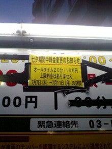 平塚のプロトレーナーがいる治療院-110707_1907~0001.jpg