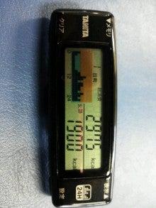 平塚のプロトレーナーがいる治療院-NCM_0057.JPG