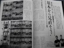 平塚のプロトレーナーがいる治療院-NCM_0181.JPG