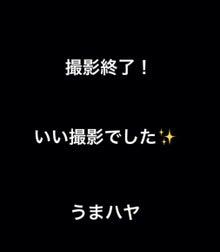 _20191130_214920.JPG
