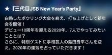 _20200128_213210.JPG