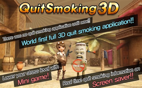 Quit Smoking 3D (Stop Smoking)