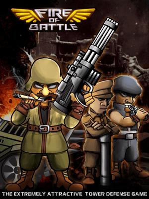 Fire of Battle