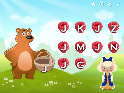 English for children - letters