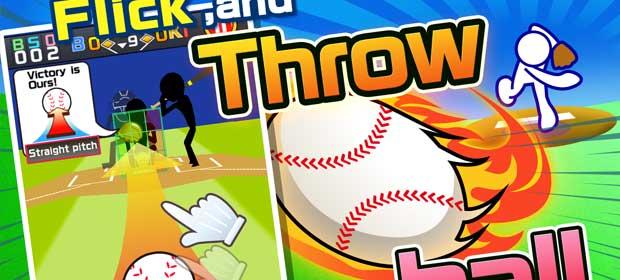 Strikeout Pitcher!