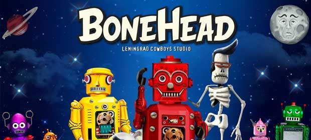 Bonehead Puzzle