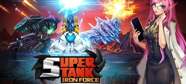 Super Tank-iron force
