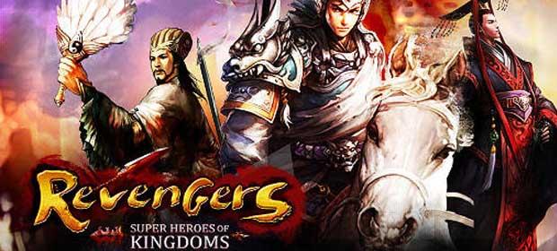 Revengers: Super heroes of Kingdoms