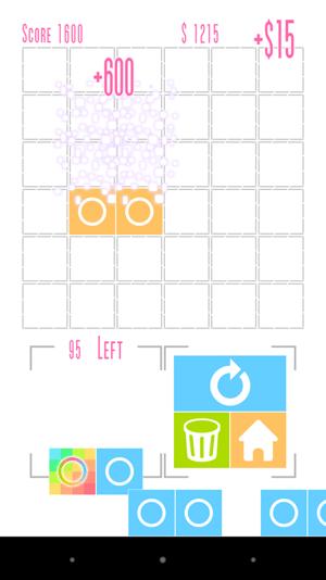 Metro Cube