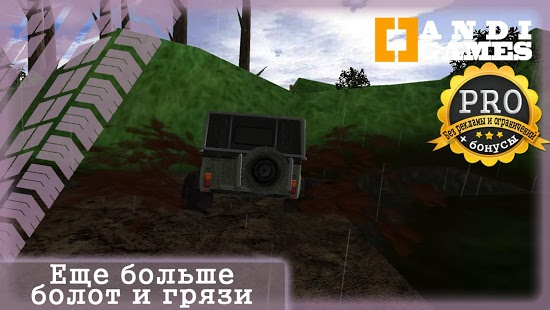 UAZ 4x4 Offroad Simulator