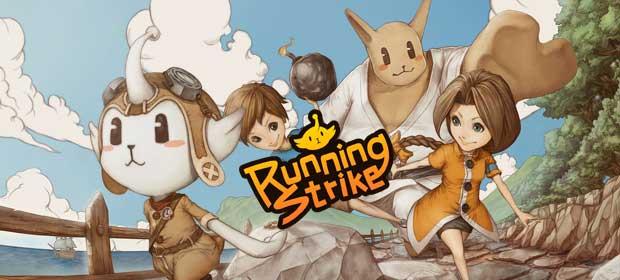 Running Strike
