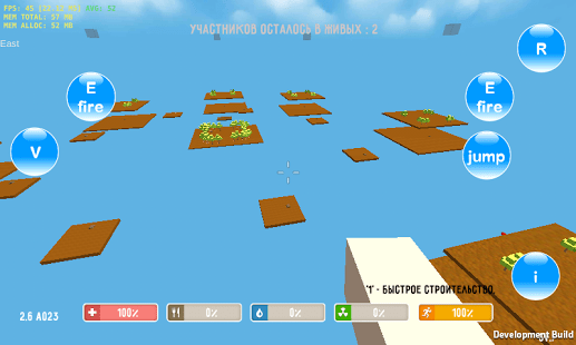 Cube Skywars