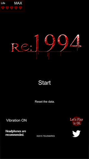 Re:1994 3D horror game