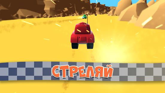 War Tank Racer