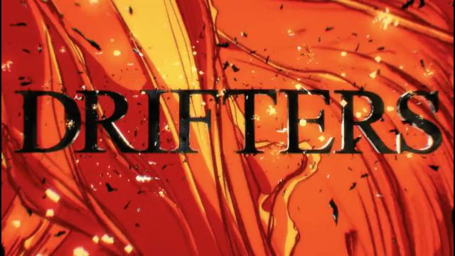 Drifters – ep 2 – Mas pode chamar de Senhor dos Anéis