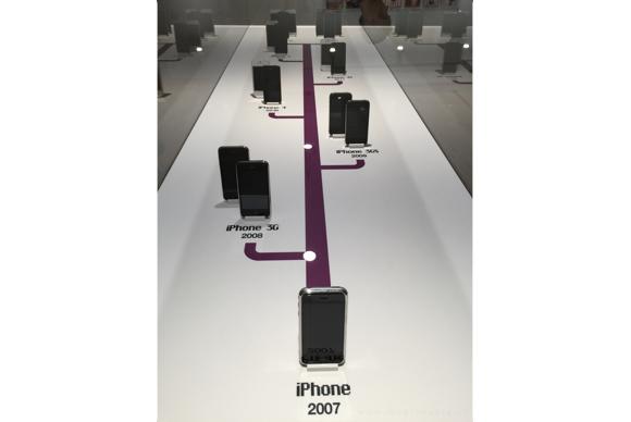 apple-museum-17-100637939-orig