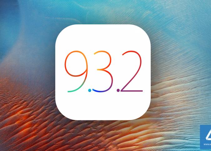 iOS 9.3.2 logo