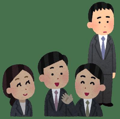 communication_nigate_kaisya