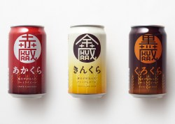 Smartly Japanese Packaging Nendo Creates Family Crest Logo Japanese Craft Beer Nendo Designs Packaging Japanese Counting Beer Iwate Kura Craft Beer Root Beer