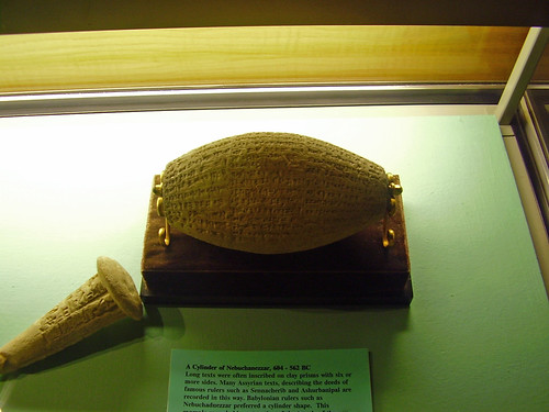 Babylonian Cylinder