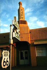 U Drop Inn Cafe